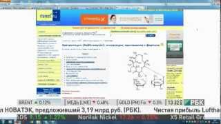 видео Амоксициллин дозировка от цистита Москва, Медицина