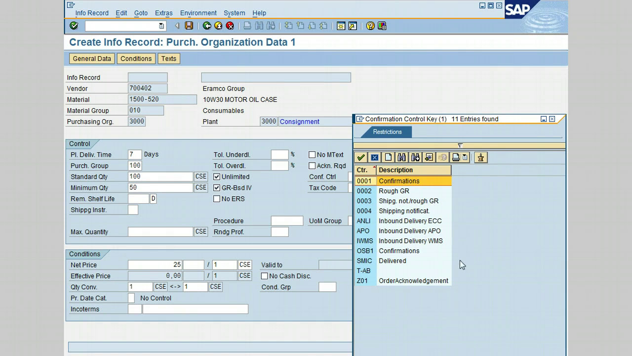 SAP MM Training | Creating Information Record configuration | Tutorials