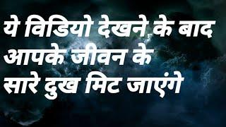 """Satnam Sakhi  विश्वास रखें भगवान हमारे साथ हैं """"Worry Ends Where  Faith Begins"""" -by Sant Harish"""