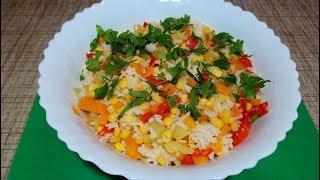 Бразильский овощной салат с рисом - простой и сытный гарнир к любому мясу или рыбе