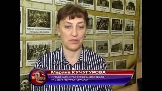 Черногорску 80 лет: лица, события, даты (ч.6)