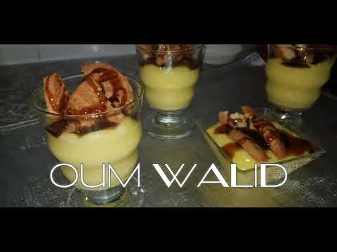 مطبخ-ام-وليد-تحلية-الليمون-و-الكرامال-الرائعة