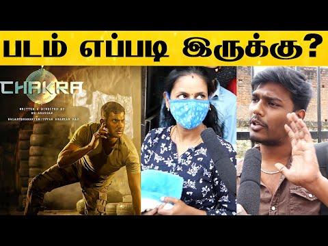Chakra Movie Public Review | Tamil | Vishal | Shraddha Srinath | M.S. Anandan | Yuvan Shankar Raja