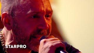 Download Группировка Ленинград - Вояж Mp3 and Videos