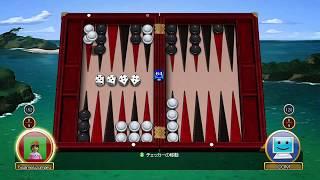 Hardwood Backgammon 20170612