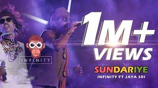 Sundariye - infinity ft. Jaya Sri live at interflash 2019