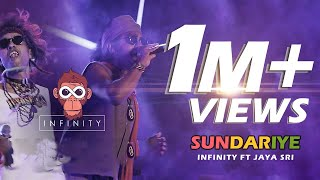 Download lagu Sundariye - infinity ft. Jaya Sri live at interflash 2019
