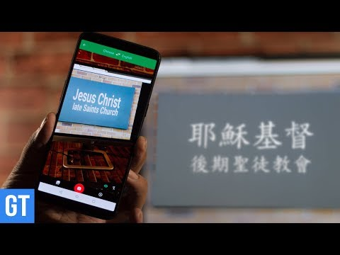 3-cool-apps-to-translate-foreign-languages-instantly-|-guiding-tech