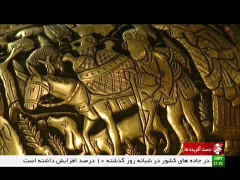 Iran Ancient Persian Art engraving on metal Handicraft, Amir Saiee امير ساعي قلمزني فلزات ايران
