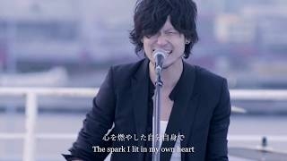 MAGIC OF LiFE - 弱虫な炎 - (英詞付き) / - A Cowardly Flame - (Eng Sub)【OFFICIAL MUSIC VIDEO】