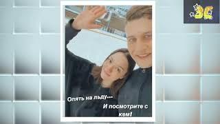 Фигурное катание 2021 Александр Энберт Евгения Медведева ВИДЕО с СОВМЕСТНОИ ТРЕНИРОВКИ