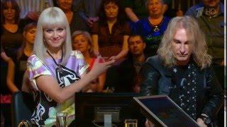 """А. Иванов и Натали в """"Кто хочет стать миллионером?"""""""
