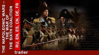 The Napoleonic Wars. The War of the Sixth Coalition. Trailer. TV series. StarMediaEN