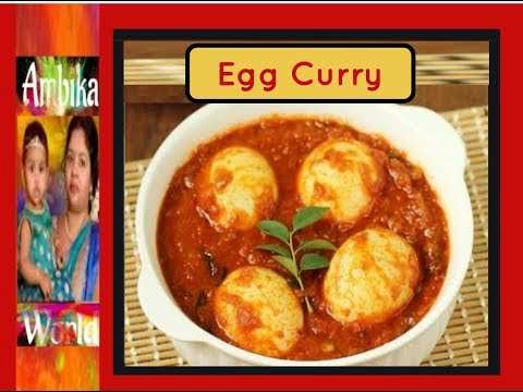 How to make Egg Curry recipe in Telugu / #EggRecipe