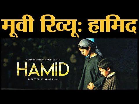 Hamid Review | Talha | Rasika Dugal | Vikas Kumar | Sumit Kaul | Aijaz Khan