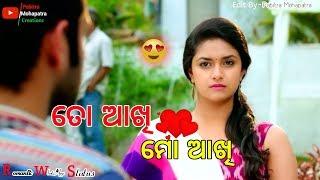 Human Sagar WhatsApp status song   Odia romantic 😍 WhatsApp status 2019