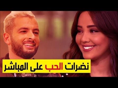 امين امينيكس يبهر صباح العربية -- Amine Aminux  Sabah Al Arabia