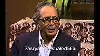 لا ياابنتي العزيزه الحلقة 2   YouTube