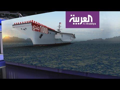 التعزيزات الأميركية في مياه الخليج  - نشر قبل 24 دقيقة