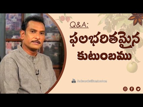 Q&A: What pleases God the most? | దేవుని సంతోషపరిచేది ఏంటి? | Edward William Kuntam from YouTube · Duration:  3 minutes 7 seconds