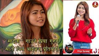 Priya Gurung - 7th BIG ICON 2016 - Top 10 Contestant  ( Profile Video )'