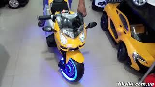 Детский мотоцикл M 3637 EL-6 Lamborghini, мягкое сиденье - fiksiki.com.ua