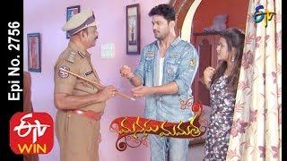 Manasu Mamata | 19th November 2019  | Full Episode No 2756 | ETV Telugu