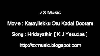Karayilekku Oru Kadal Dooram movie song Hridayathin -K.J Yesudas