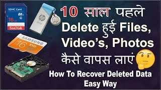 How to Recover Deleted Lost Video's Photo's and files from Pen-drive, MicroSD Card, HDD etc