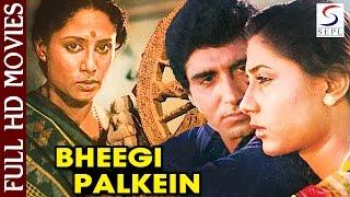 Bheegi Palkein   Raj Babbar & Smita Patil   1982   Full Hd Movie