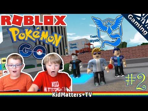 Pokemon Sweet Spot in the Parking Garage [Cubone Venusaur] | Roblox Pokemon Go 2 [KM+Gaming S01E49]