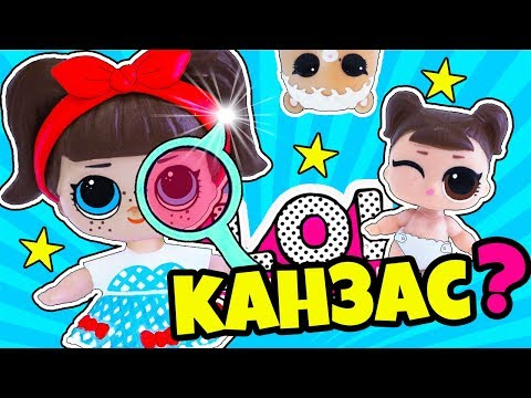 Series 4 LOL Dolls | LOL Surprise Series 4 Under Wraps + LOL Fashion Crush | NEW LOL Doll Outfits!из YouTube · Длительность: 12 мин35 с