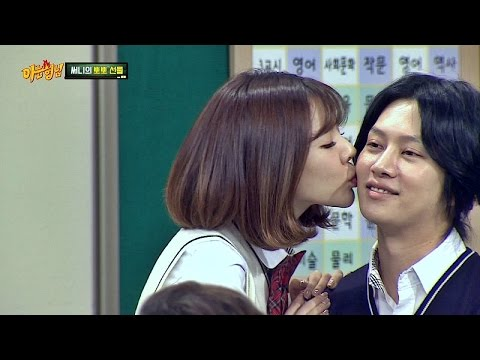 (Eng sub) Sunny gives Heecheol a kiss on the cheek - Knowing Bros 26