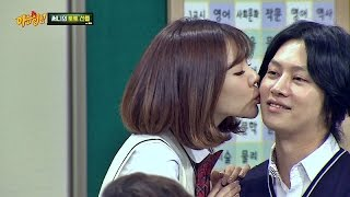 Video Hee Chul ♥ Sunny, Ini adalah ciuman. download MP3, 3GP, MP4, WEBM, AVI, FLV Oktober 2017