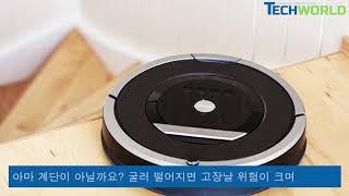 [Tech Talk] 로봇 청소기에 숨겨진 테크놀로지