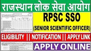 RPSC SSO Recruitment 2019 || RPSC Sr Scientific Officer Online Form 2019 | Rajasthan SSO Bharti 2019