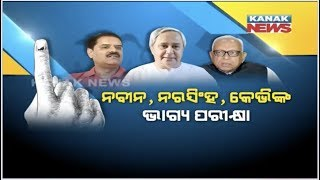 Odisha Votes In Second Phase Of Assembly And LS Polls
