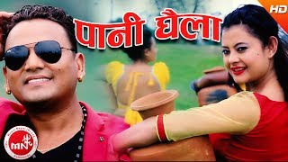 New Nepali Lok Dohori | Paniko Ghaila - Purnakala BC & Bhupendra Chamlagai | Ft.Sushma Karki/Shankar