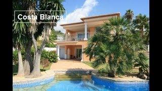 Vente Maison à vendre Alicante Bon plan immobilier bon coin en Espagne - Costa Blanca