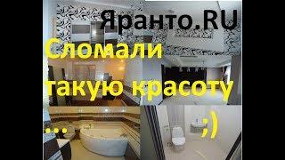 Ремонт 1 кімнатної квартири 100 м. кв Владивосток , Уссурійськ