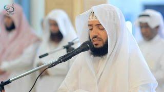سورة الرحمن   وديع اليمني