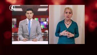 Hashye Khabar 12.02.2020 - آمادگی آلمان و ناروی برای میزبانی گفتوگوهای صلح میان افغانها