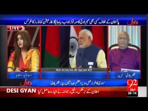 Pakistan in fear after Myanmar strike ( पाकिस्तान की फट गयी )