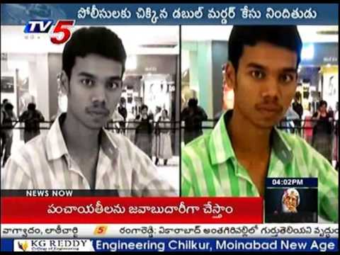 Cops Arrested Accused Amit Singh in Hyderabad Sisters Murder Case : TV5 News