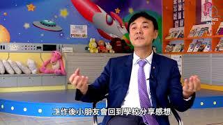 Publication Date: 2017-11-24 | Video Title: 【校長有話兒】林德育校長 專訪(Part 2)