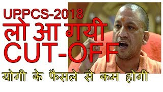 uppsc cut expected off, uppscpre2018, uppsc pre 2018 cut off