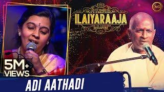 அடி ஆத்தாடி | Adi Aathadi | Kadalora Kavithaigal | Ilaiyaraaja Live In Concert Singapore