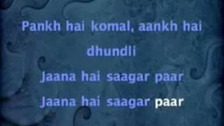 Tu Pyar Ka Sagar Hai