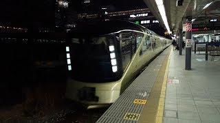 E001形「TRAIN SUITE 四季島」新宿駅到着&発車 '19.02.10