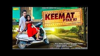 Kimat Pyar Ki   status video  Raju Arora   Akarti   TR   Sumit   Latest Haryanvi songs